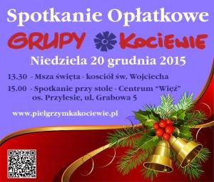 spotkanie_oplatkowe_2015